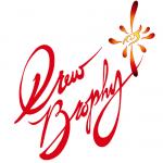 drew-brophy